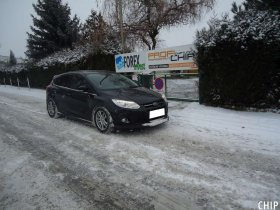 Chiptuning Ford Focus III 1.6 EcoBoost