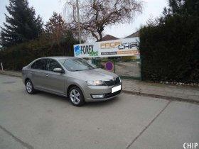 Chiptuning Škoda Rapid 1.2 TSI