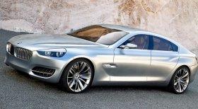 BMW 8 - 850 CSI, 279 kW
