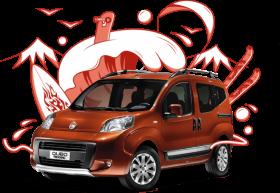 Fiat Qubo - 1.3 MJET, 70 kW