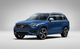 Volvo XC90 - 2.5 Turbo, 154 kW